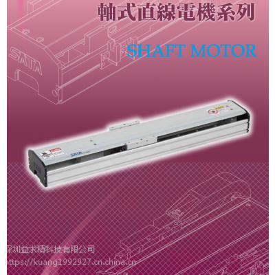 台湾精密直线模组,伺服定位滑台,龙门模组,机械手。