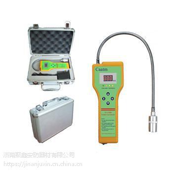 便携式煤气泄漏检测仪