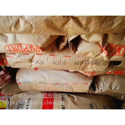 供应PAMXD6 美国杜邦PA3426 食品级