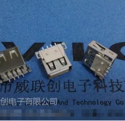 【威联创供应】USB 全贴片 大脚USB14.0直边(定位拄1.0-1.2)4P 镀亮锡