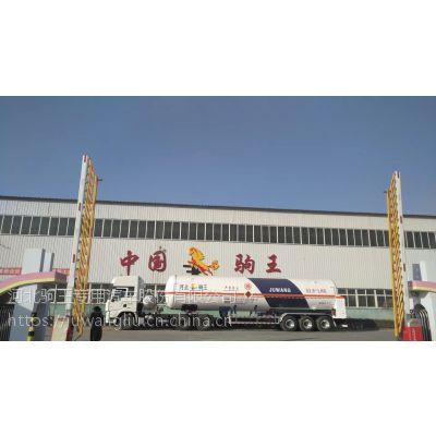 销售52.6LNG、61.9LPG驹王槽车 请联系销售部刘经理