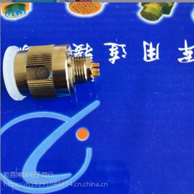 骊创圆形连接器插座J599-20FA35PN-H插头插座