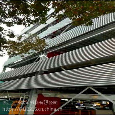 金铄 厂家直销 铝合金方波波纹板 35-125-750
