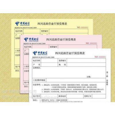 访客登记表制作 建邺区来访人员登记薄定做 浦口区外来客登记本印刷厂家