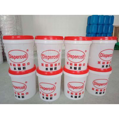 1026A永裕德百克真空吸塑胶,固含量57%,粘度5677,活化温度87度,山东厂家全国招商