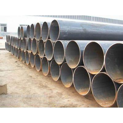 螺旋钢管规格齐全 Ф219~2420mm