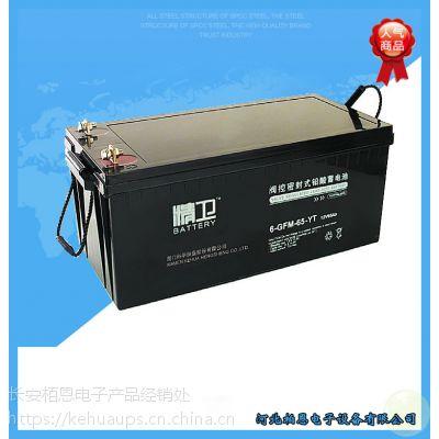 精卫铅酸蓄电池12V38AH免维护科华蓄电池6-GFM-38-YT包邮河北总代 科华UPS电源河北总