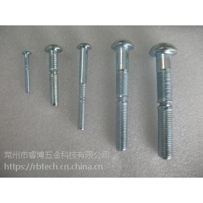 C6L-C50L系列铁8.8级环槽铆钉配环套