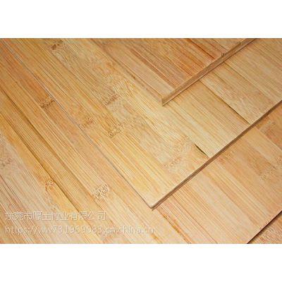 福建厂家直供竹板材|碳化竹板材|品质保证|东莞市厚土竹业有限公司