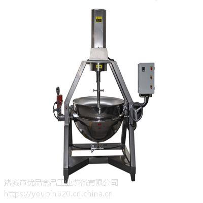 优品 300L全自动酱料行星搅拌炒锅