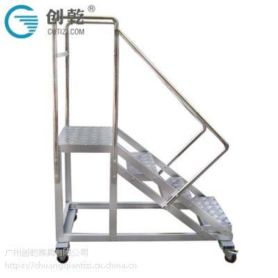 广东广州创乾CQFG平台货架梯四轮货架铝合金滑轮仓库稳固工程梯仓库移动式登高梯工作维修梯
