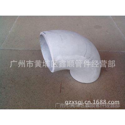 厂家销售6061材质铝合金制无缝弯头,接头,空调冷凝器管道专用 鑫顺