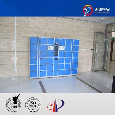 天瑞恒安 TRH-KL-115学校联网寄存柜、学生联网存包柜