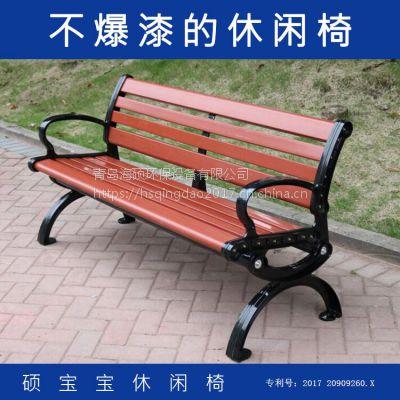青岛户外休闲椅厂家 园林座椅价格 塑木公园椅