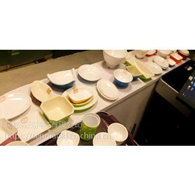 成都森茂 智能餐台 自助识别餐盘系统 智慧餐台系统