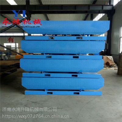 湖南永州月台式固定登车桥,电动货车装卸平台批发价格