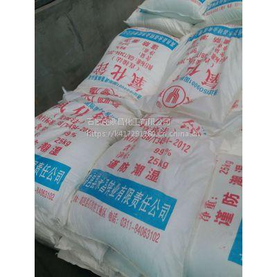 永昌锌业直接法99%氧化锌