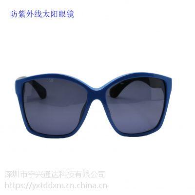 负离子太阳眼镜 负氧离子保健能量眼镜 抗疲劳防紫外线眼镜贴牌定制生产厂家