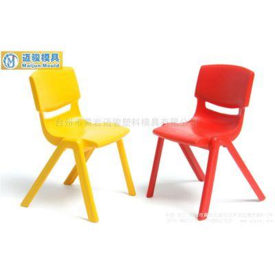 ABS塑料凳子模具厂家 注塑模具加工制造公司 质优价实