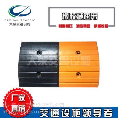 深圳厂家批发 50cm橡胶减速带 公路减速垄