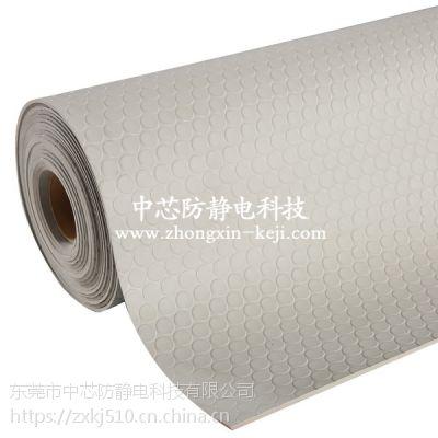 东莞厂家直营高环保阻燃防静电橡胶地板地垫胶皮敬老院特供产品