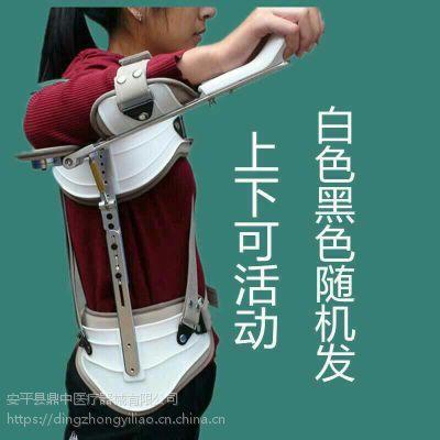 供应肩外展支架/铝合金肱骨左右外展架