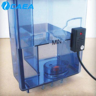佛山中协电器 厂家供应非接触式液位传感器 水位感应开关 液位