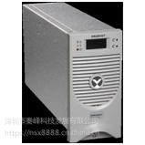 艾默生ER22010/T和ER11020/T充电模块
