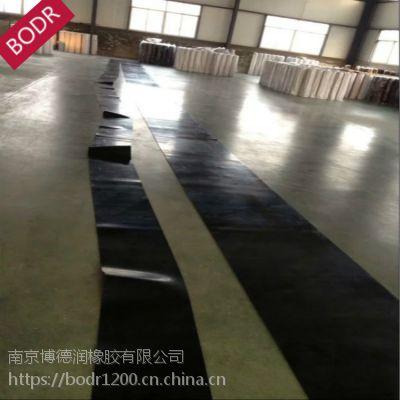BODR厂家配套生产 26型氟橡胶膨胀节 电厂烟囱专用 可夹高温玻纤布
