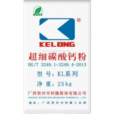 广西重钙 聚氨酯PU用600目超细碳酸钙CC902(广西科隆)