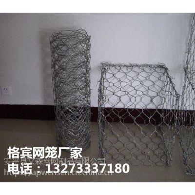 生态绿格网箱 绿滨垫网 防汛固滨笼网