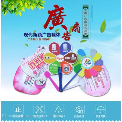 九江贝弘广告扇,夏季产品促销的宣传器,市内免费送货-3天出货