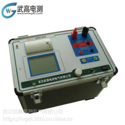 WDHG-D互感器特性综合测试仪价格