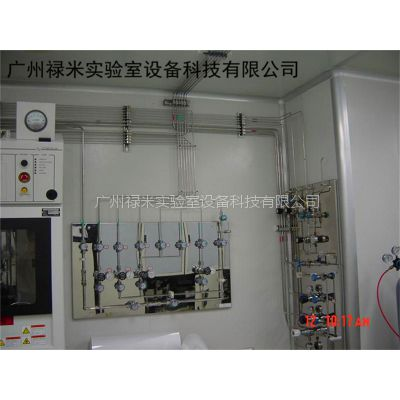 厂家供应高压气路系统 实验室专用设备 实验室气路系统工程 禄米
