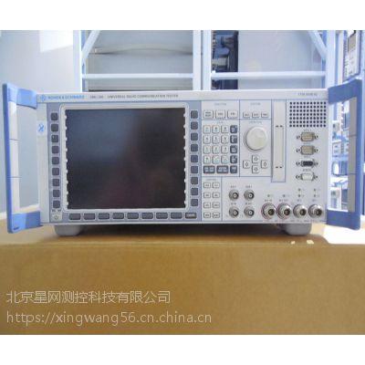 R&S罗德施瓦茨 CMU300 100 KHz - 2.7 GHz 手机综合测试仪
