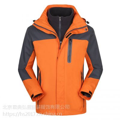 定做冲锋衣厂家,三合一冲锋衣款式,冲锋衣价格,