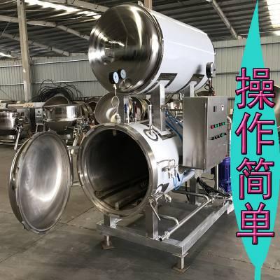 新型电加热水浴杀菌锅 通用设备