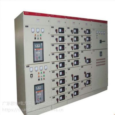 惠州MNS低压抽出式开关柜、动力柜、控制柜、配电柜制造销售-欧安电力