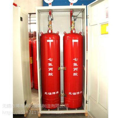 博海消防设备制造(图)、优质七氟丙烷柜式、宁波七氟丙烷柜式