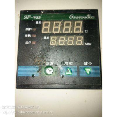YQD-370氢气减压器YQQ-352,ZX79E+兆欧表标准电阻器ZX89C西安庆成