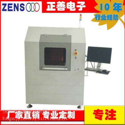 正思视觉 供应在线FPC柔性线路板切割机 紫外激光切割机