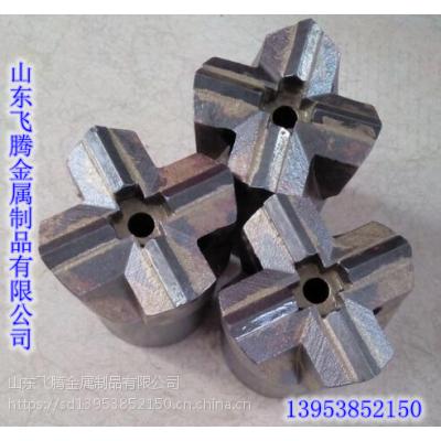 河北【高炉钻头】高炉开口钻头哪里卖的好13953852150