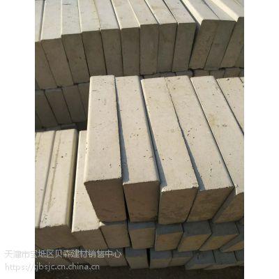 北京爱尔路沿石优质路缘石普通混凝土实心砌块