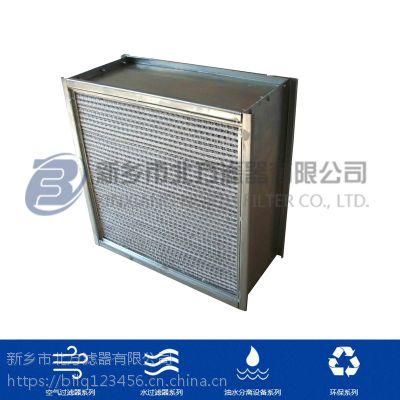 U15-U17超高效空气过滤器 制药厂30万级洁净厂房送风系统专用
