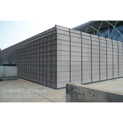 璐毅牌护栏网、声屏障、护栏网、边坡防护网系列产品通过ISO9001质量体系认证