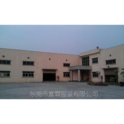 茶山镇厂房招租 工业厂房出租独门独院厂房分租2000方