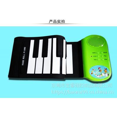 供应幼教多功能一体化博锐手卷钢琴