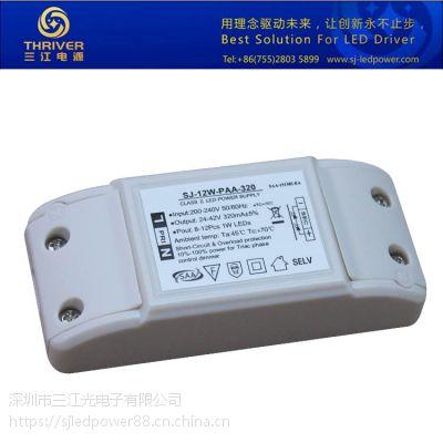 10W led调光驱动电源