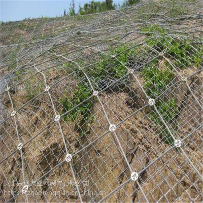 山坡防护用网厂家_山坡柔性防护网_山体坡面护网