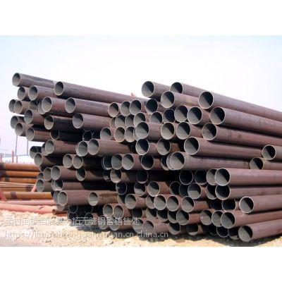现货供应山东20#219*6无缝钢管 连轧 热扩钢管 可加工定做非型号